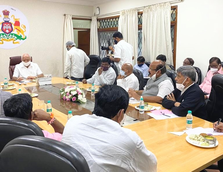 CM chairing meeting with MPs