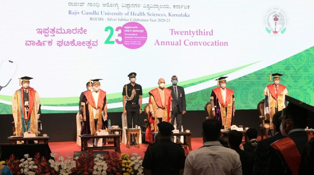 23rd annual convocation of the Rajiv Gandhi University of Health Sciences