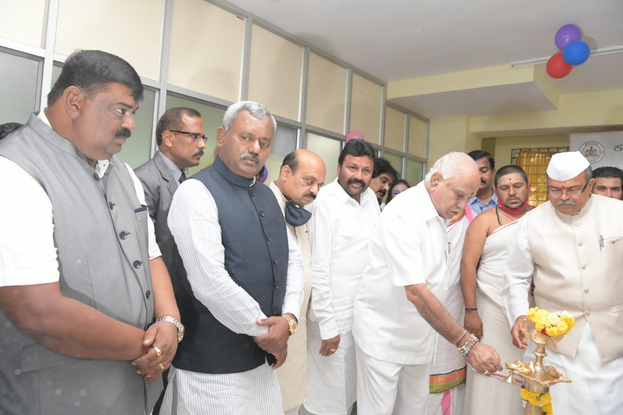 CM inaugurated new administrative office building of Karnataka State Warehouse Corporation