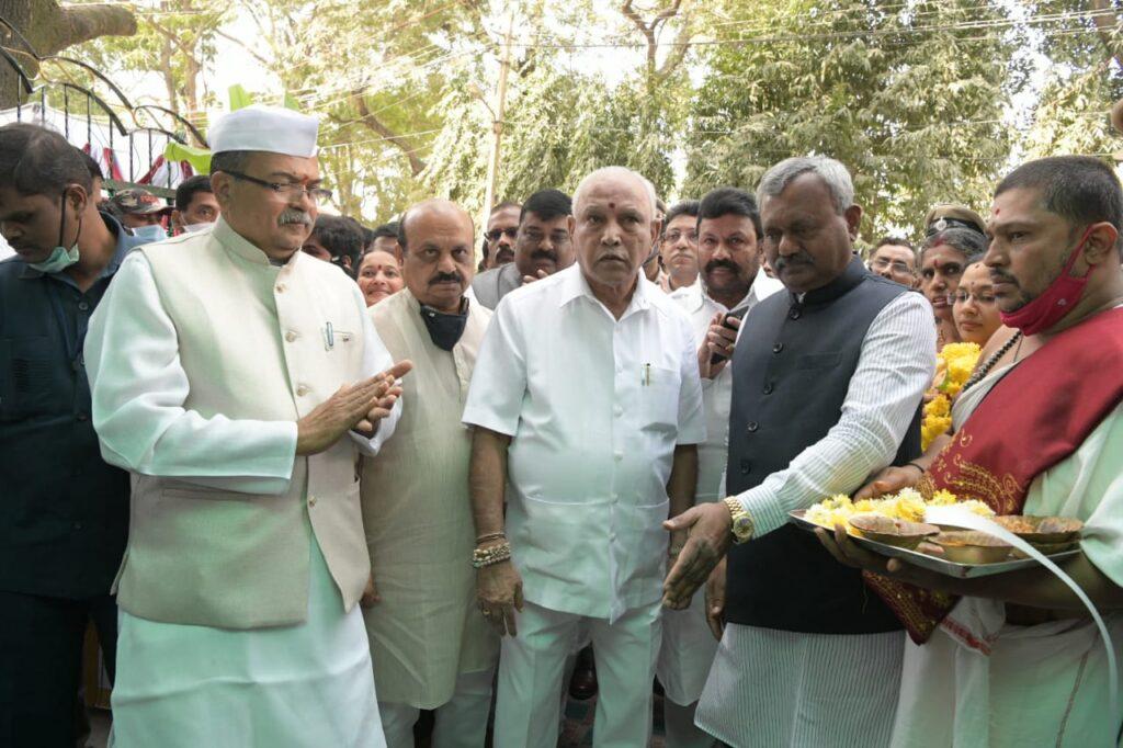 CM inaugurated new administrative office building of Karnataka State Warehouse Corporation1