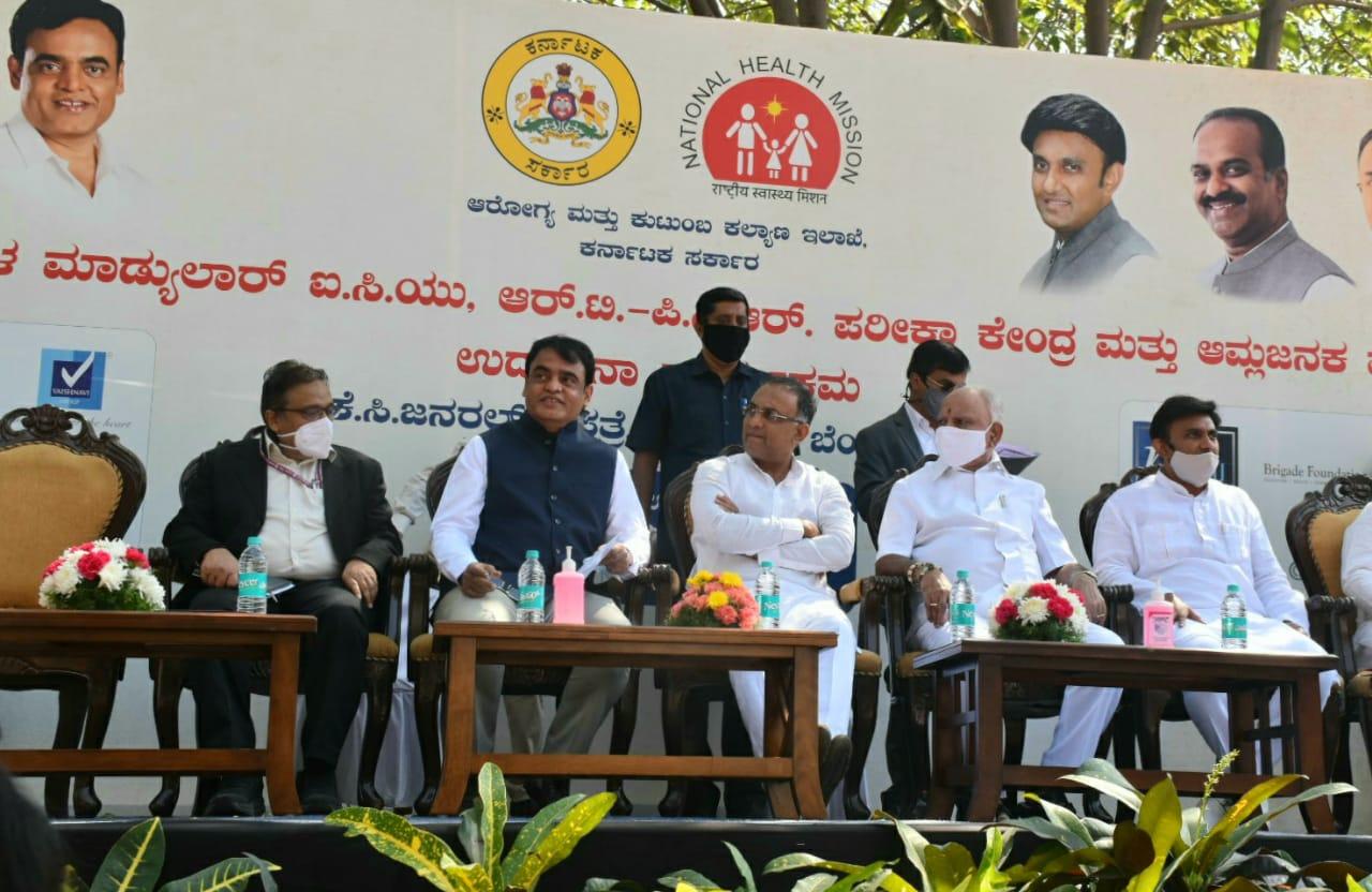 CM inaugurates Modular ICU at KC General Hospital
