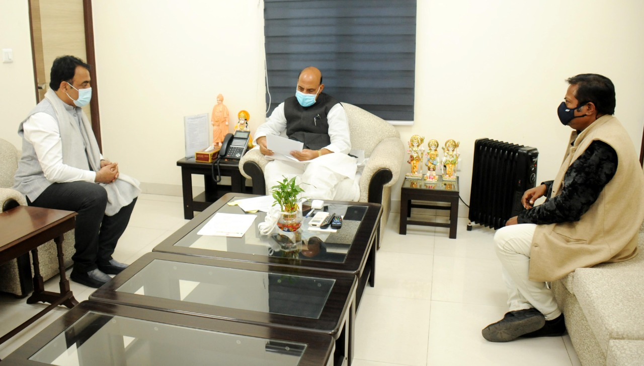 DCM with Rajnath Singh with MLA Abhay Patil