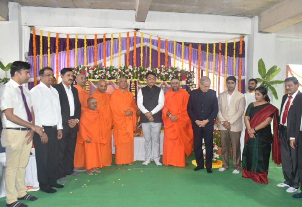 Induction program at Adichunchanagiri University1