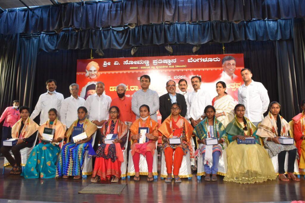 DCM and Sommanna event at Vijaynagar