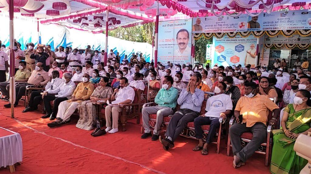 PM Modi Inaugurates 7500th janashaudi Kendra 2