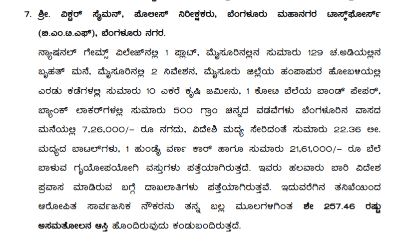 screenshot of ACB press note