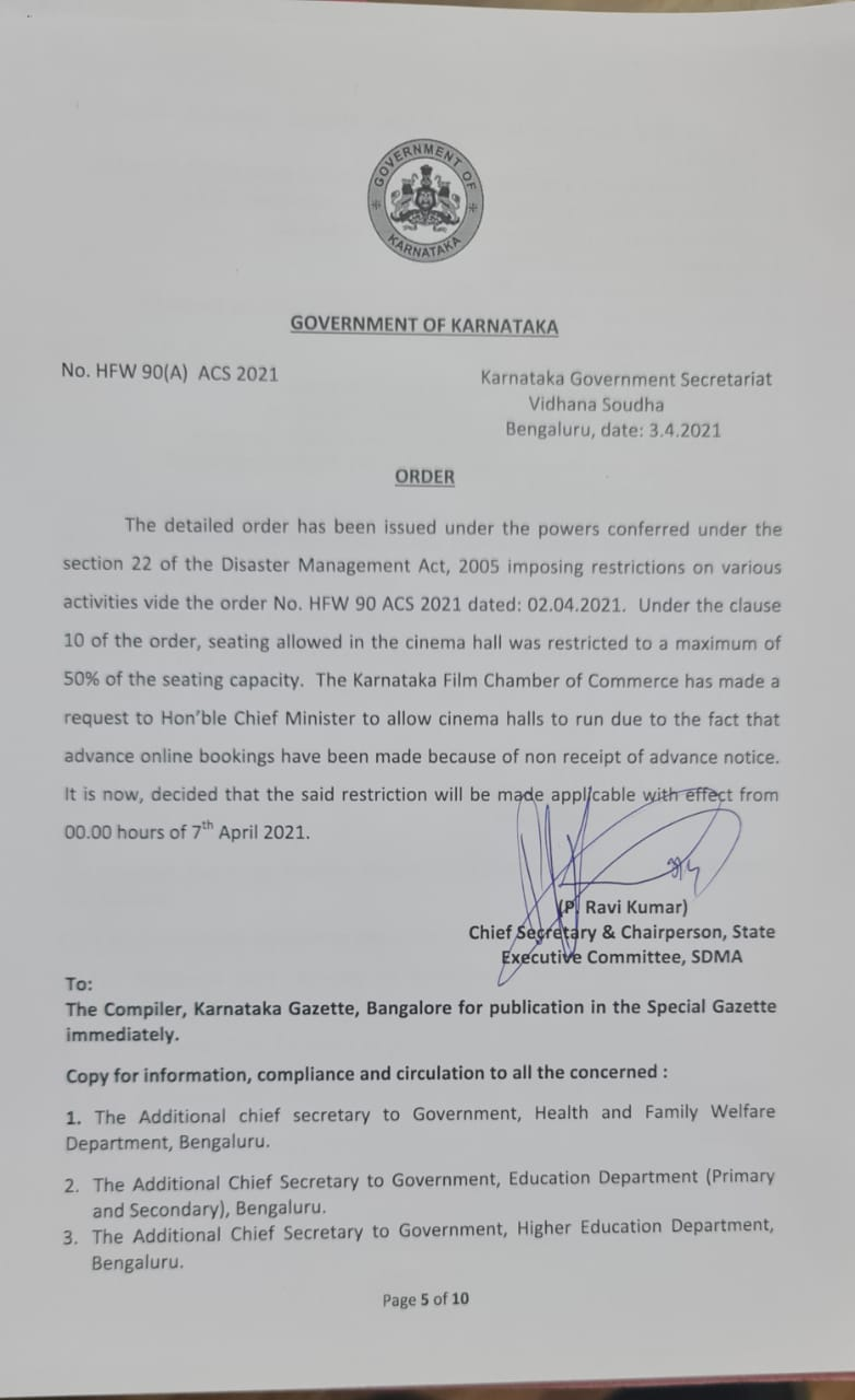 Chief Minister BS Yediyurappa allows 100 seating capacity for Yuvarathnaa till April 7.