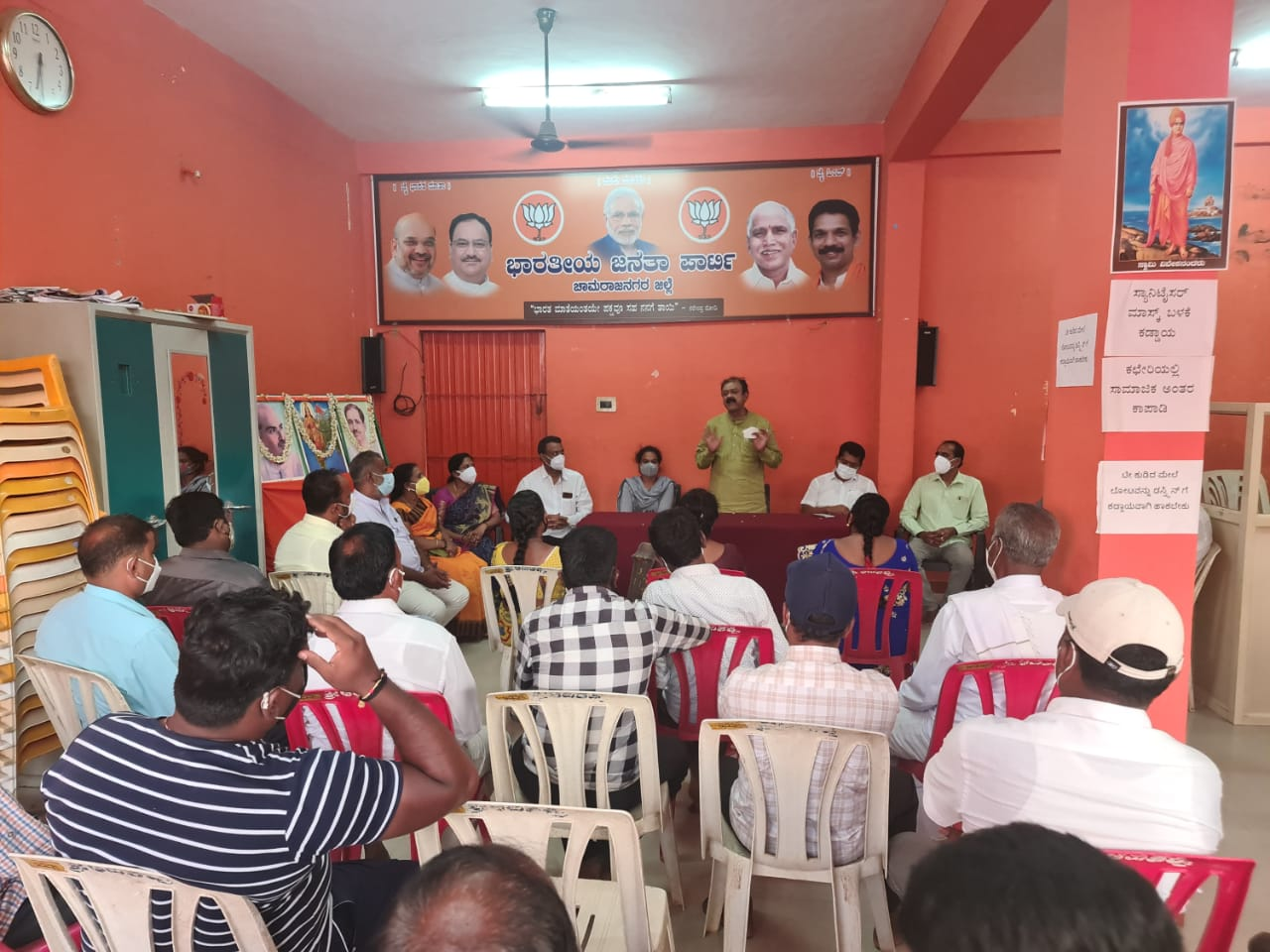 BJP flag should fly in Chamarajanagar district Narayana Gowda1