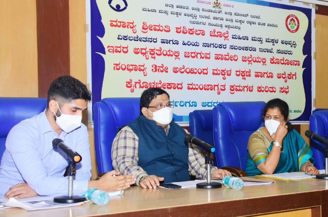 Shashikala Jolle at haveri meeting1