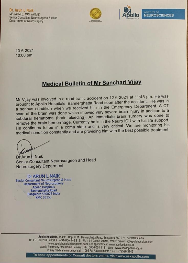 sanchari vijay health bulletin