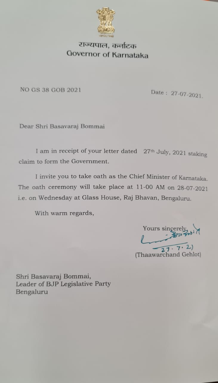 Bommai swearing in at 11am on July 28