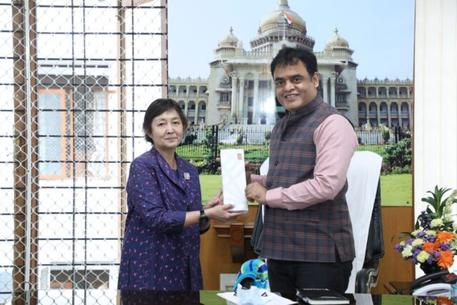 Karnataka DyCM holds discussion with Japanese Consulate General
